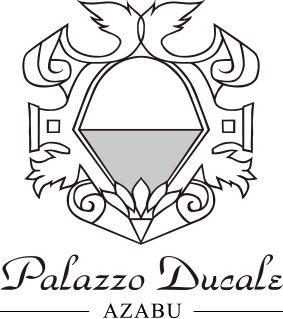 パラッツォ ドゥカーレ 麻布