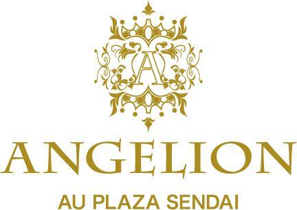 アンジェリオン オ プラザ SENDAI(Angelion au plaza SENDAI)