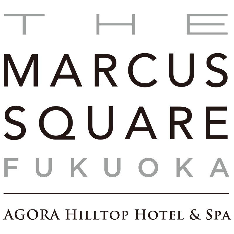 ザ マーカススクエア福岡(アゴーラ福岡山の上ホテル&スパ)