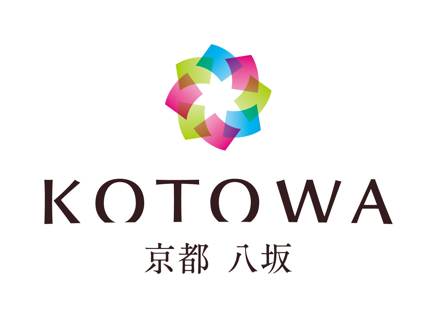KOTOWA 京都 八坂(コトワ 京都 八坂)