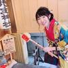 Maiko Matsumoto のアイコン