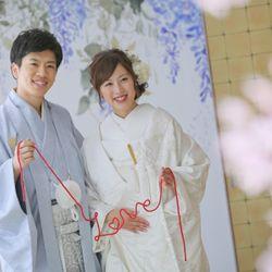 『Love』赤い糸diyの写真 3枚目
