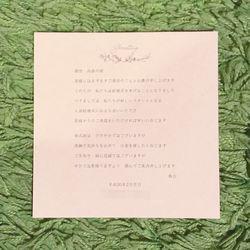 花嫁DIY(招待状)の写真 2枚目