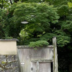 THE SODOH HIGASHIYAMA KYOTOの写真 1枚目