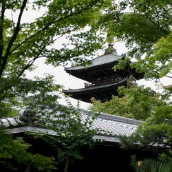 THE SODOH HIGASHIYAMA KYOTOの写真 4枚目