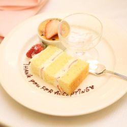 ウエディングケーキ(披露宴)の写真 1枚目