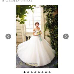 ウエディングドレス marry meの写真 2枚目