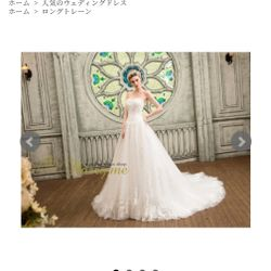 ウエディングドレス marry meの写真 1枚目