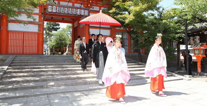 八坂神社 常磐新殿のカバー写真