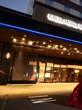 松江エクセルホテル東急のカバー写真