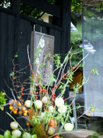 安城の和モダンレストラン花の宴のカバー写真