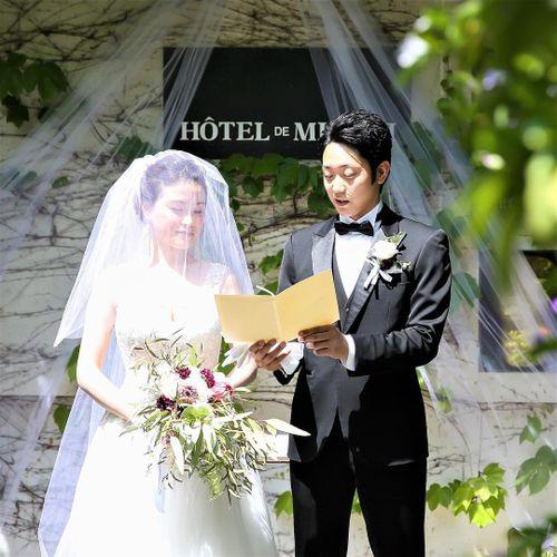 mikuni.mariageさんのオテル・ドゥ・ミクニカバー写真