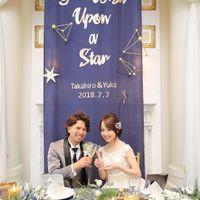 wedding_geihinkan_hamamatsuさんのアーセンティア迎賓館 浜松カバー写真 2枚目