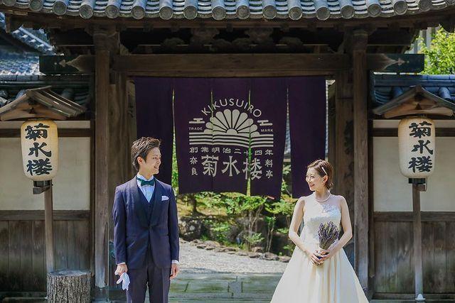 菊水楼(THE KIKUSUIRO NARA PARK)のカバー写真