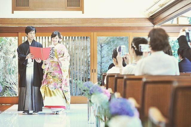 三瀧荘のカバー写真
