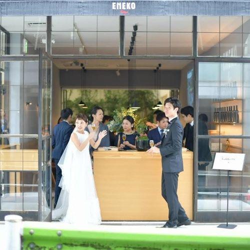 エネコ東京(ENEKO TOKYO)の公式写真5枚目