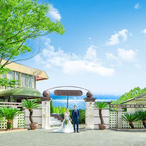 ザ・ヴィラ浜名湖の公式写真5枚目