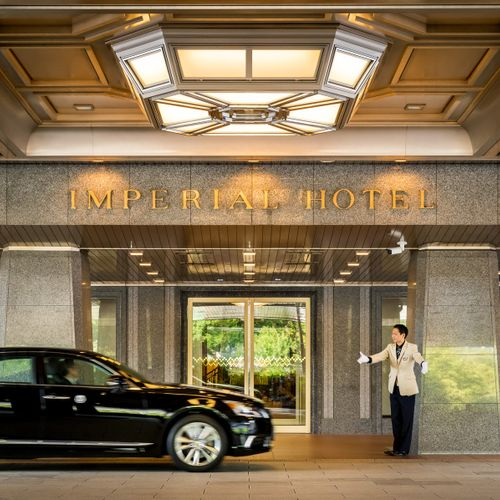 帝国ホテル 東京の公式写真2枚目