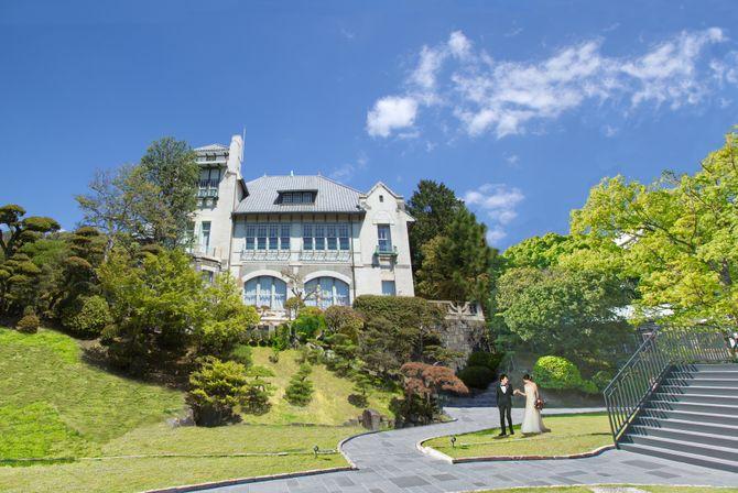 神戸迎賓館 旧西尾邸(兵庫県指定重要有形文化財)のカバー写真
