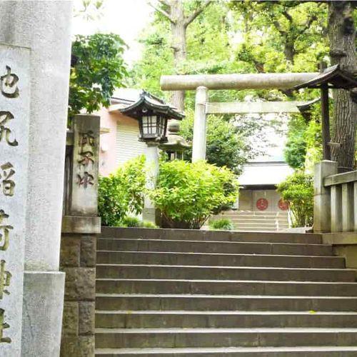 池尻稲荷神社の公式写真5枚目
