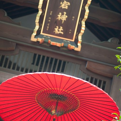 愛宕神社の公式写真2枚目