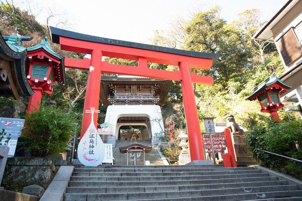 江島神社の公式写真1枚目