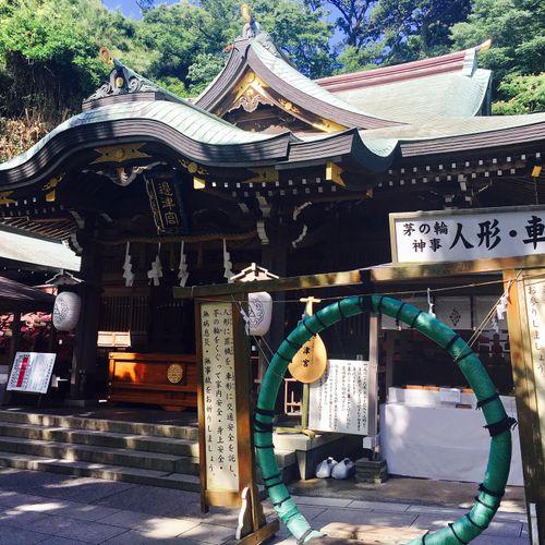 江島神社の公式写真5枚目