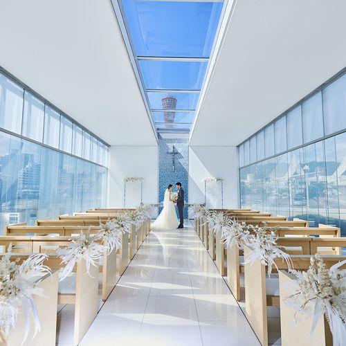 神戸メリケンパークオリエンタルホテルの公式写真4枚目