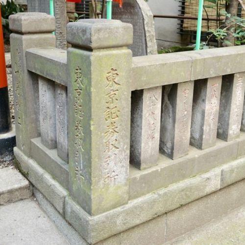 日本橋日枝神社の公式写真2枚目