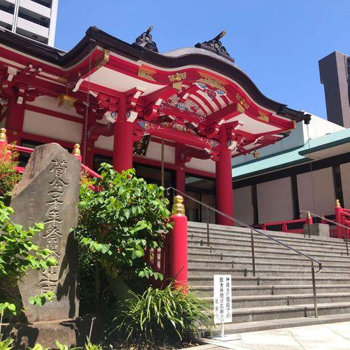 成子天神社の公式写真2枚目