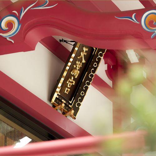 成子天神社の公式写真4枚目
