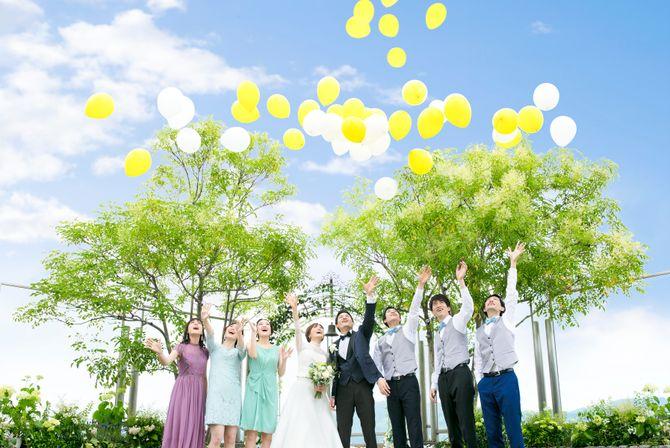 ホテルメルパルク広島のカバー写真