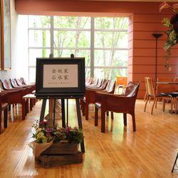 家族婚(リゾナーレ八ヶ岳)挙式の写真 1枚目
