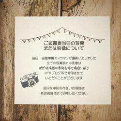 ★招待状DIYの写真 2枚目