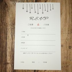 ★招待状DIYの写真 3枚目