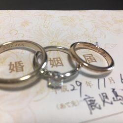 入籍 結婚式2日後の写真 2枚目