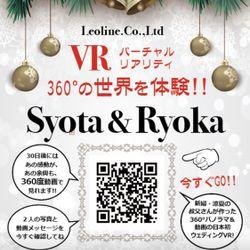 360度VRカメラの写真 4枚目