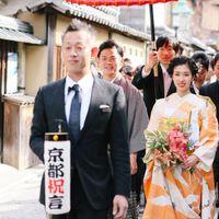 nachi___0210さんの京都祝言 SHU:GENカバー写真 6枚目