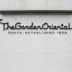 THE GARDEN ORIENTAL OSAKAの写真 1枚目