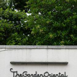 THE GARDEN ORIENTAL OSAKAの写真 2枚目