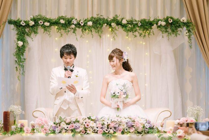 「最高の一日」~Wonderful Wedding~のカバー写真