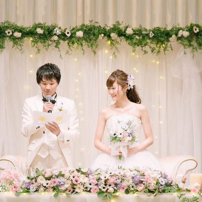 mh_wedding511さんの「最高の一日」~Wonderful Wedding~カバー写真