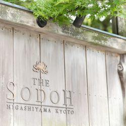 the sodoh higashiyama kyotoの写真 10枚目