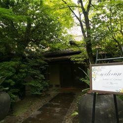 the sodoh higashiyama kyotoの写真 9枚目