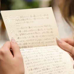 両親への手紙の写真 3枚目