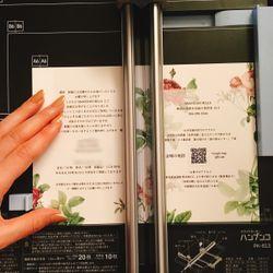 招待状【DIY】の写真 2枚目