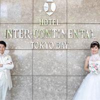piyupiyu55さんのホテル インターコンチネンタル 東京ベイカバー写真 3枚目