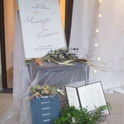 会場装花&ウェルカムスペースの写真 1枚目