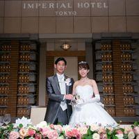 なみきこさんの帝国ホテル 東京カバー写真 4枚目