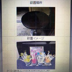 ウェルカムスペース指示書の写真 3枚目